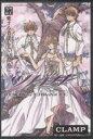 【中古】 ツバサ(27) RESERVoir CHRoNiCLE マガジンKC/CLAMP(著者) 【中古】afb