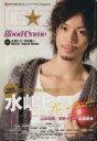 【中古】 GOOD☆COME Vol.13 /芸術・芸能・エンタメ・アート(その他) 【中古】afb