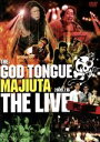 【中古】 THE GOD TONGUE MAJIUTA THE LIVE 完