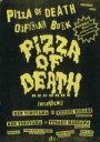 【中古】 PIZZA OF DEATH official book /芸術・芸能・エンタメ・アート(その他) 【中古】afb