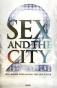 【中古】 SEX AND THE CITY 2 THE STORIES. THE FASHION. THE ADVENTURE. /越智睦【訳】 【中古】afb