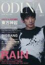 【中古】 ★BOYS'K-POP特集号 RAIN 東方神起 BIGBA /Hotchili(著者) 【中古】afb