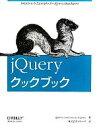 jQueryクックブック /jQuery Community Experts,クイープ afb