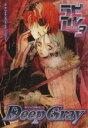 漫畫 - 【中古】 Deep Gray ラビ×アレSPECIAL(3) D.Gray−manコミックアンソロジー /アンソロジー(著者) 【中古】afb