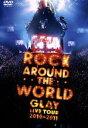 【中古】 GLAY ROCK AROUND THE WORLD 2010−2011 LIVE IN SAITAMA SUPER ARENA−SPECIAL ED 【中古】afb