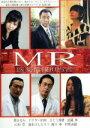 【中古】 MR 医薬情報担当者 /さとう珠緒,速水けんたろう,村野武範 【中古】afb