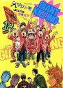 【中古】 GIANT KILLING(18) モーニングKC/ツジトモ(著者) 【中古】afb