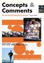 其它 - 【中古】 Concepts & comments An advance /LindaLee(著者),竹内理(著者) 【中古】afb