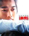 """【中古】 KIM JAE WON The Sweet Memories """"RED"""" TOKYO/YOKOHAMA /ShibataHiroyuki【撮影】 【中古】afb"""