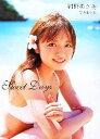 【中古】 Sweet Days 紺野あさ美写真集全集 /紺野あさ美(その他) 【中古】afb