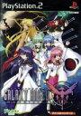 【中古】 ギャラクシーエンジェル Moonlit Lovers(ムーンリットラバーズ) ファーストパッケージ /PS2 【中古】afb