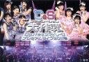 【中古】 ℃−ute&スマイレージ プレミアムライブ2011