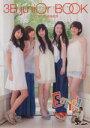 【中古】 3B juniorBOOK 2011 SUMMER TOKYO NEWS MOOK/芸術・芸能・エンタメ・アート(その他) 【中古...