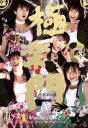 【中古】 ももいろクローバーZ 3rd LIVE DVD サ...
