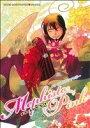 【中古】 Mephisto・Pink メフィストアンソロジー ほくこみ同人アンソロジー/アンソロジー(著者) 【中古】afb