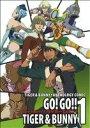 【中古】 GO! GO!! TIGER & BUNNY(1) タイガー&バニーアンソロジィコミック /アンソロジー(著者) 【中古】afb