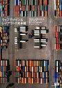 【中古】 ウェブデザイン&レイアウトの見本帳 /オブスキュアインク【著】 【中古】afb