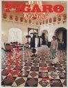 【中古】 フィガロジャポン ヴォヤージュ(Vol.24) インドとベトナムへ。 /旅行・レジャー・スポーツ(その他) 【中古】afb