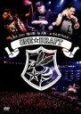 【中古】 ONE☆DRAFT LIVE 2011「蜂の巣」in 大阪〜at なんばHatch〜 /ONE☆DRAFT 【中古】afb
