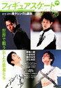 【中古】 フィギュアスケートDays Plus 男子シングル読本(2011‐2012) /旅行・レジャー・スポーツ(その他) 【中古】afb