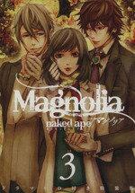 【中古】 Magnolia(特装版)(3) 講談社キャラクター