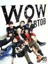 【中古】 WOW(初回限定盤)(タワーレコード限定)(DVD付) /BTOB 【中古】afb