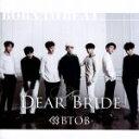 【中古】 DEAR BRIDE(Type−B) /BTOB 【中古】afb