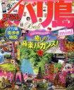 【中古】 まっぷる バリ島 mini まっぷるマガジン/昭文社(その他) 【中古】afb