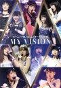 【中古】 モーニング娘。'16 コンサートツアー秋 〜MY VISION〜 /モーニング娘。'16 【中古】afb