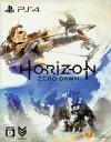【中古】 Horizon Zero Dawn <初回限定版>...