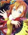 【中古】 ラブライブ!The School Idol Movie 劇場版オフィシャルBOOK /KADOKAWA(その他) 【中古】afb