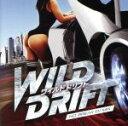 【中古】 WILD DRIFT−NO BREAK DJ MIX−mixed by DJ KAZ /DJ KAZ(MIX) 【中古】afb