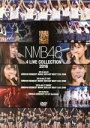 【中古】 NMB48 4 LIVE CO...