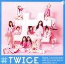 【中古】 #TWICE(通常盤) /TWICE 【中古】af...