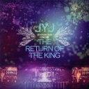 【中古】 2014 THE RETURN OF THE KING(4DVD) /JYJ 【中古】afb