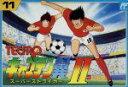 【中古】 FC キャプテン翼2 /ファミコン 【中古】afb
