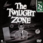 【中古】 ミステリーゾーン〜Twilight Zone〜22 /(ドラマ),ロッド・サーリング 【中古】afb