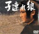 【中古】 子連れ狼 第七巻 DVD−BOX /萬屋錦之介,西...