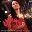 【中古】 The First Tour 2003 Live & Document /中島美嘉 【中古】afb