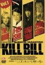 【中古】 キル・ビル Vol.1&2 ツインパック /クエン...
