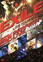 """【中古】 LIVE TOUR 2005〜PERFECT LIVE""""ASIA""""〜 /EXILE 【中古】afb"""