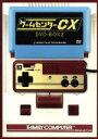 【中古】 ゲームセンターCX DVD−BOX2 /有野晋哉 【中古】afb