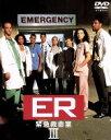 【中古】 ER 緊急救命室 <サード>セット1 /アンソニー・エドワーズ,ジョージ・クルーニー,シェリー・ストリングフィールド 【中古】afb