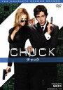 【中古】 CHUCK/チャック<セカンド・シーズン>コンプリート・ボックス /映画・ドラマ,ザカリー