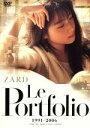 【中古】 ZARD Le Portfolio 1991−20...