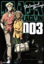 【中古】 BLACK LAGOON The Second Barrage 003 /広江礼威(原作),豊口めぐみ(レヴィ),浪川大輔(ロック...
