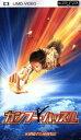 【中古】 カンフーハッスル(UMD)  /チャウ・シンチー[周星馳](監督、脚本、製作、出演),ユン・チウ 【中古】afb