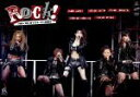 【中古】 ハロ☆プロ オンステージ!2007「Rockですよ