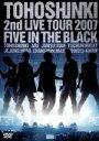 【中古】 2nd LIVE TOUR〜Five in the Black〜(初回限定版) /東方神起 【中古】afb