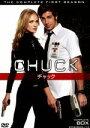 【中古】 CHUCK/チャック<ファースト・シーズン>コンプリート・ボックス /映画・ドラマ,ザカリ